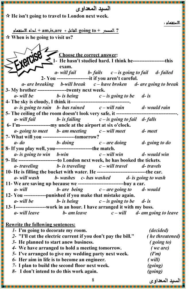 simle grammar book 4
