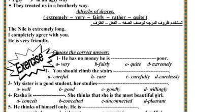 simle grammar book 5