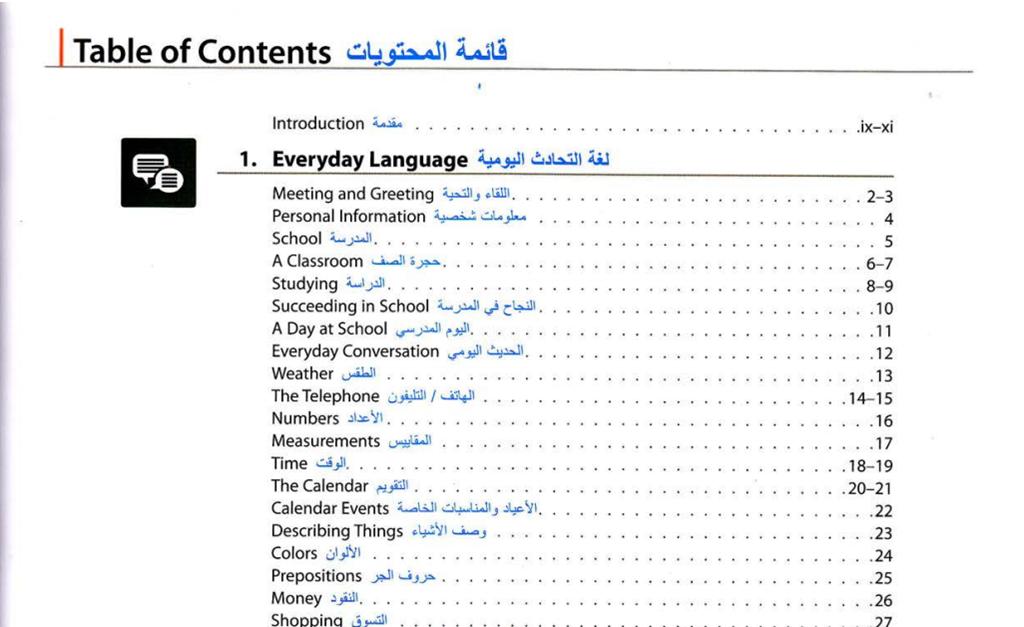 learn-english7.com (2)