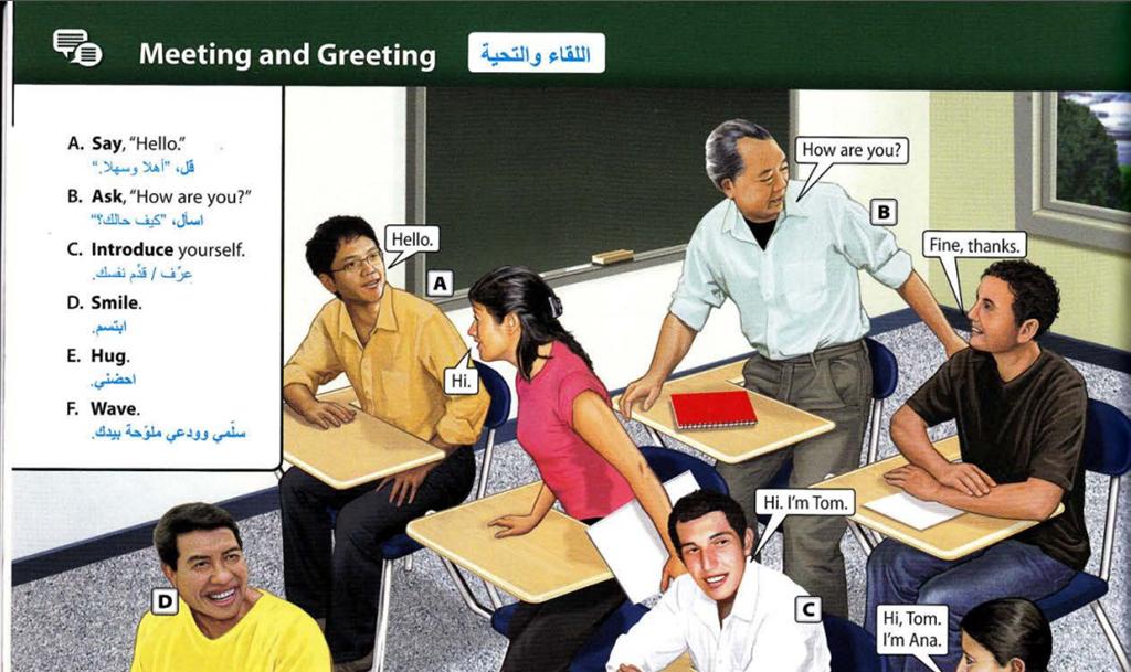 learn-english7.com (3)