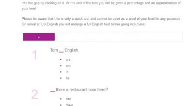 موقع لاختبار قدرتك فى قواعد اللغة الانجليزية