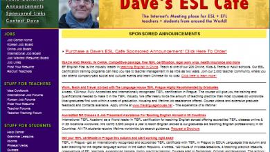 Photo of موقع ومنتدى Dave's ESL Cafe لتعلم اللغة الانجليزية واتقانها