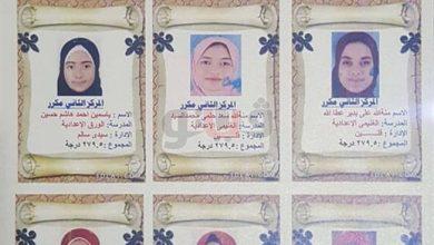 Photo of أوائل الشهادة الإعدادية 2018 في محافظة كفر الشيخ