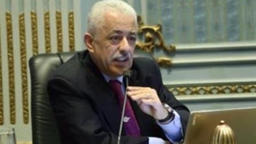 الدكتور طارق شوقي، وزير التربية والتعليم الفنيالدكتور طارق شوقي، وزير التربية والتعليم الفني