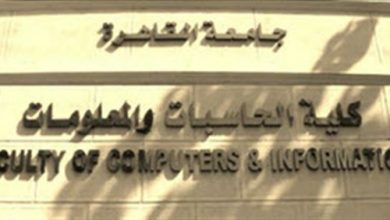Photo of حاسبات ومعلومات القاهرة تفتح باب الالتحاق بـ«الساعات المعتمدة»