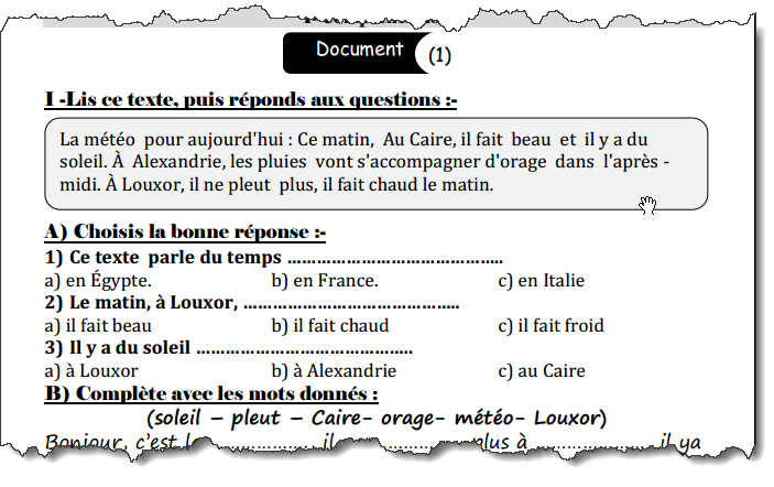 مراجعة لغة فرنسية للصف الثالث الاعدادى