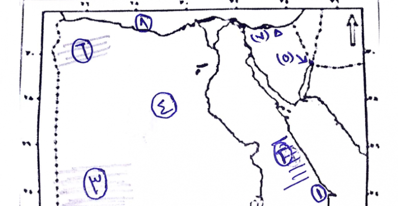 امتحان الجغرافيا للصف الاول الثانوى 12