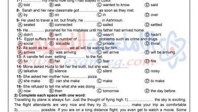 امتحان اللغة الانجليزية المتوقع للصف الاول الثانوى