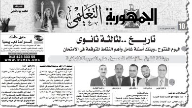 Photo of بنك اسئلة شامل لاهم الاسئلة المتوقعه + الاجابات فى التاريخ للثانوية العامة 2019