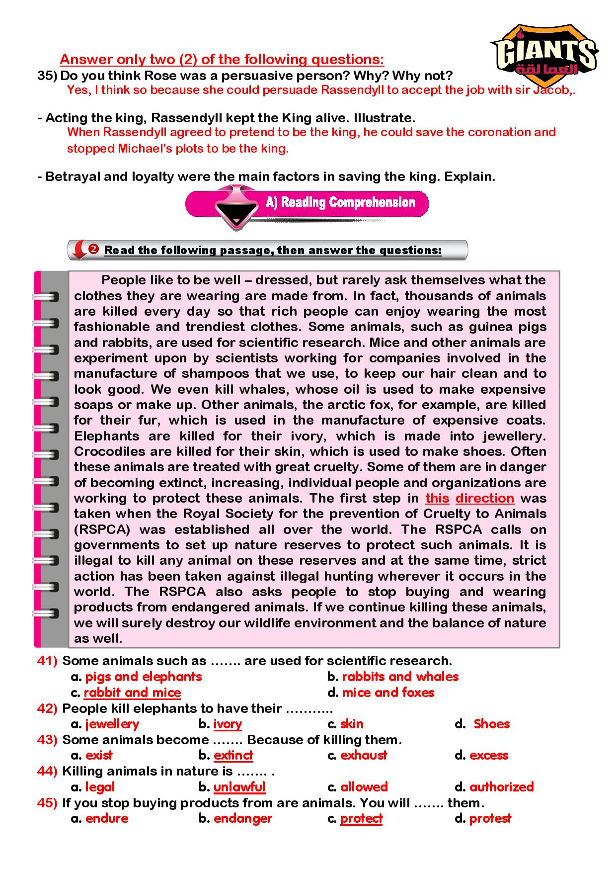 امتحان اللغة الانجليزية الفعلى للصف الثالث الثانوي 3