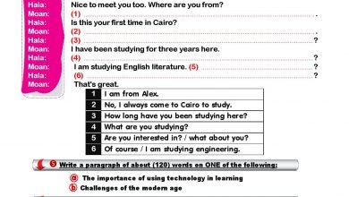 امتحان اللغة الانجليزية الفعلى للصف الثالث الثانوي 4