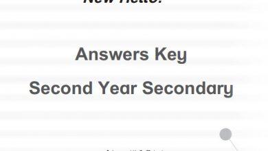 اجابة bit by bit للصف الثانى الثانوى