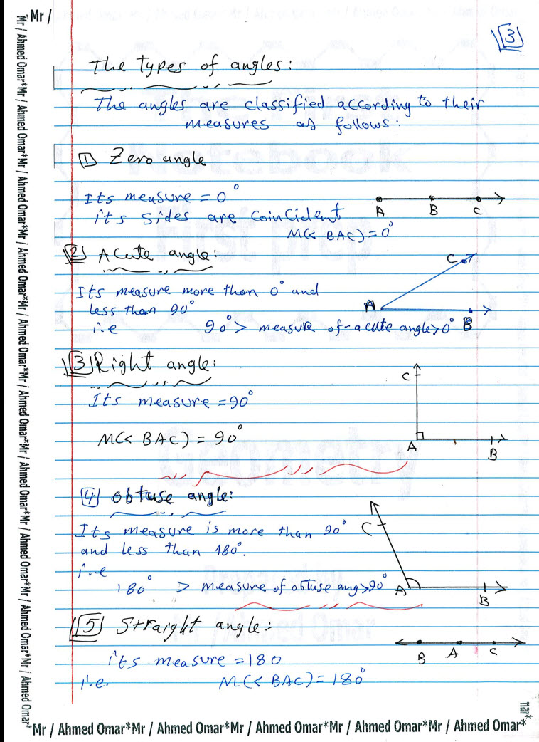 مذكرة geomtry اولى اعدادى الترم الاول