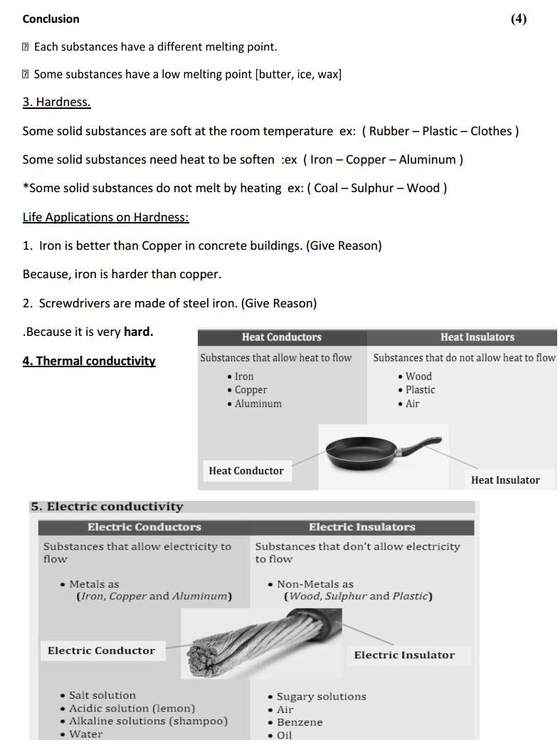 مذكرة science الصف الاول الاعدادى الفصل الدراسى الاول