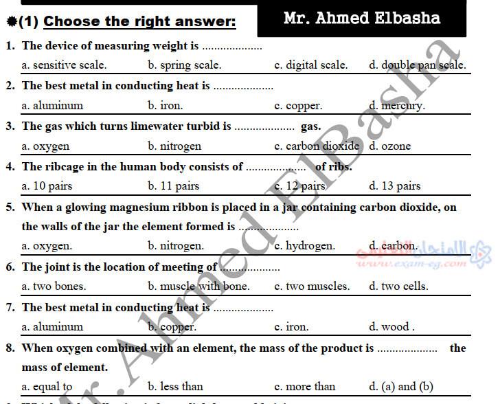 مذكرة مراجعة الساينس الصف السادس الابتدائى الفصل الدراسى الاول