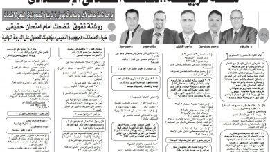 بنك اسئلة اللغة العربية للصف الثانى الاعدادى