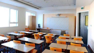 صورة وزارة التربية والتعليم تكشف حقيقة رفع كشوفات الغياب من المدارس