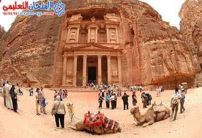 السياحة الثقافية