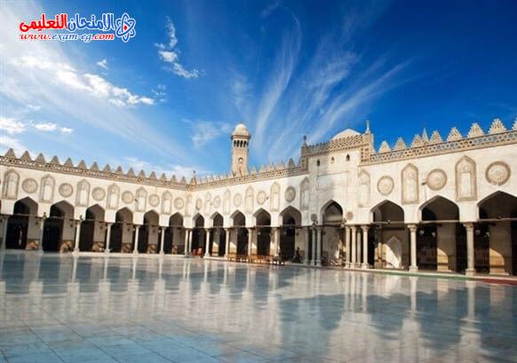 السياحة الدينية الجامع الازهر