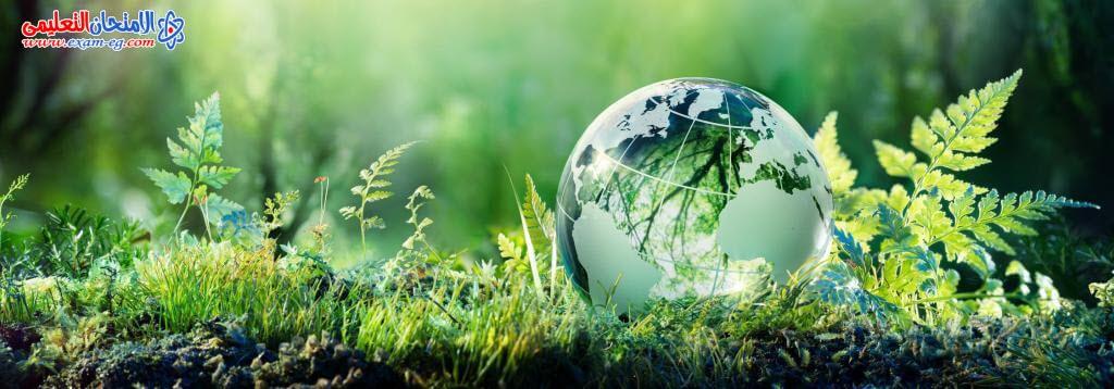 بحث البيئة اولى وتانية وثالثة اعدادى (1)