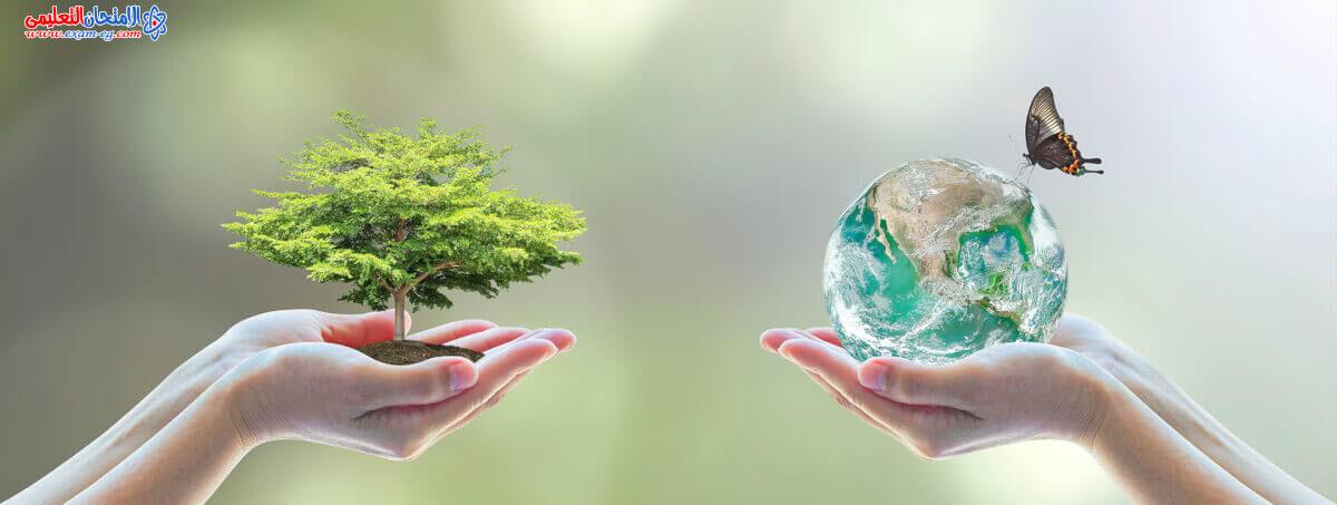 بحث البيئة اولى وتانية وثالثة اعدادى (17)