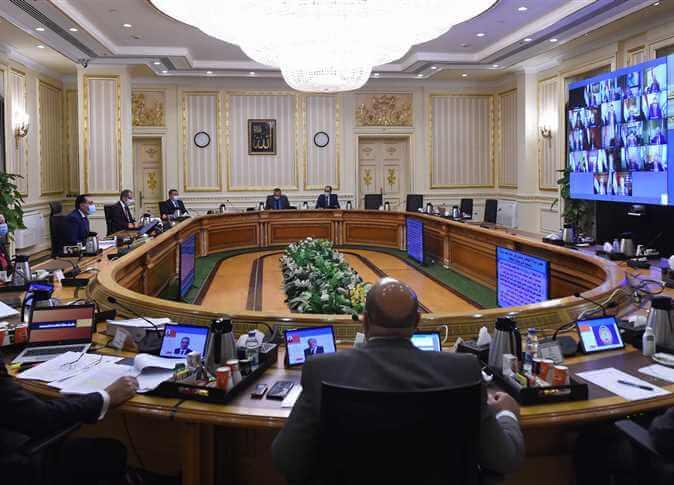 اجتماع رئاسة مجلس الوزراء