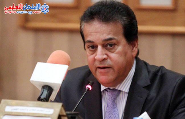 الدكتور خالد عبد الغفار وزير التعليم العالي