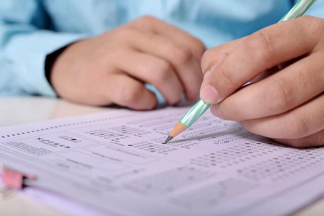 امتحانات المواد التى لاتضاف للمجموع